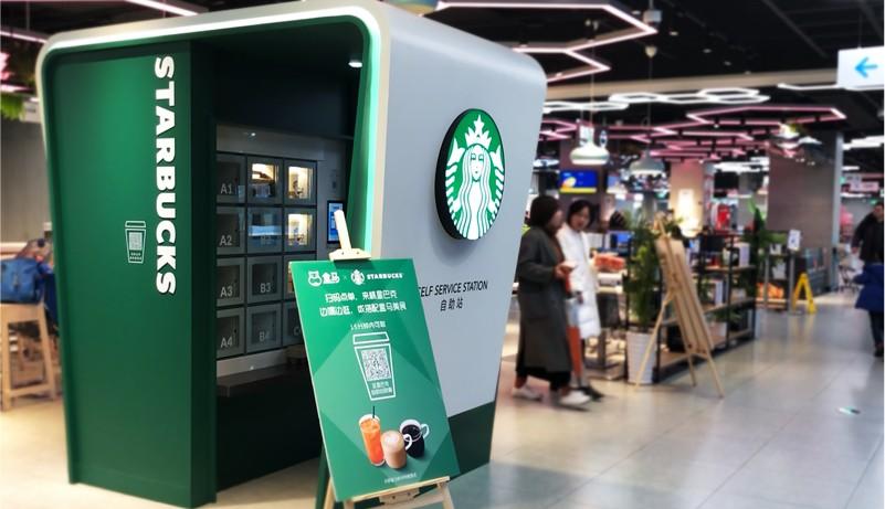 Starbucks ứng dụng công nghệ vào quy trình bán hàng tại một ki-ốt trong trung tâm thương mại ở Trung Quốc